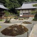 城崎温泉 極楽寺