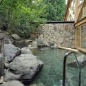 御所の湯の露天風呂