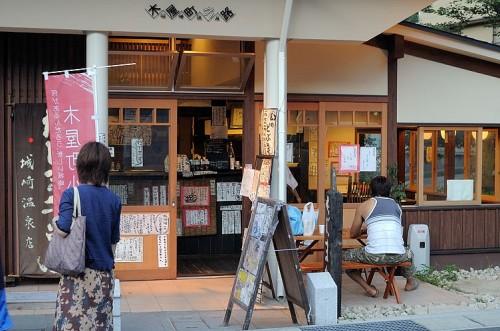 http://photo.kinosaki2.net/shop/kiyamachikoji/1132.html