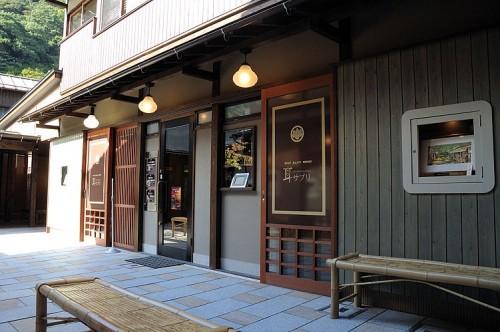 http://photo.kinosaki2.net/uncategorized/1076.html