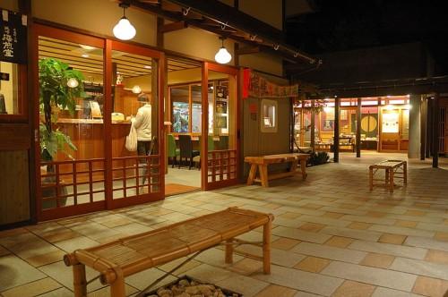 http://photo.kinosaki2.net/shop/kiyamachikoji/1067.html
