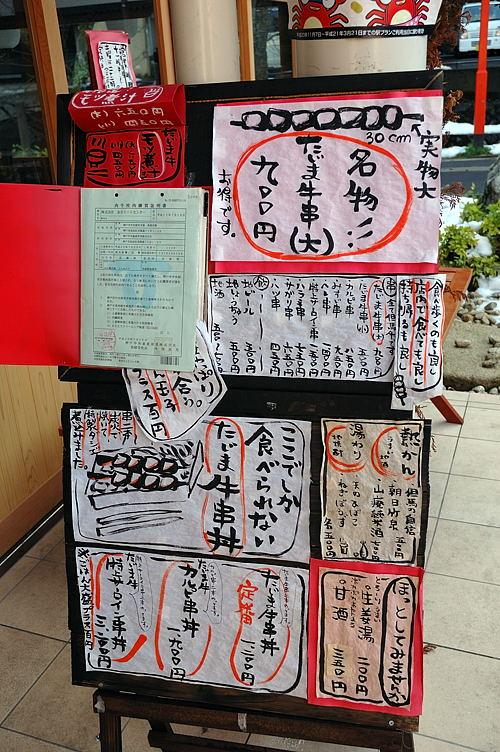 http://photo.kinosaki2.net/shop/kiyamachikoji/1064.html