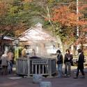 紅葉の季節の城崎温泉元湯