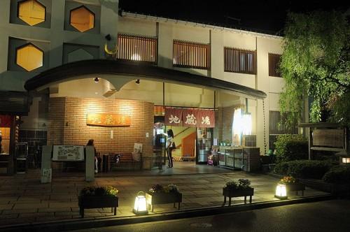 http://photo.kinosaki2.net/sotoyu/jizouyu/1467.html