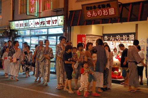 http://photo.kinosaki2.net/yunosato/1278.html