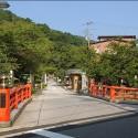 温泉寺入り口の薬師橋