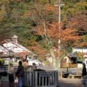 城崎温泉元湯と鴻の湯