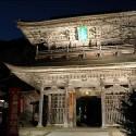 温泉寺山門のライトアップ その2