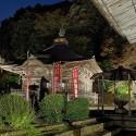 温泉寺ライトアップキャンペーン