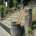 温泉寺参道 登り口にある杖