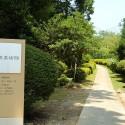 城崎美術館入り口