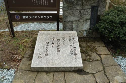 http://photo.kinosaki2.net/onsenji/2155.html