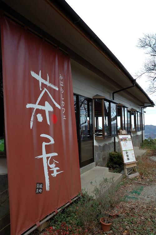 http://photo.kinosaki2.net/onsenji/2170.html