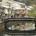 柳湯橋と雪景色