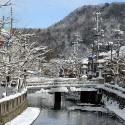 地蔵湯橋の雪景色