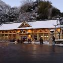 雪の一の湯と王橋