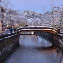 雪の愛宕橋