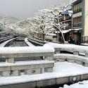 雪の地蔵湯橋