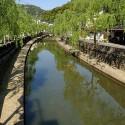 地蔵湯橋から見た柳並木と大谿川