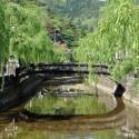THE 城崎温泉