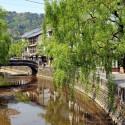 THE 城崎温泉その2